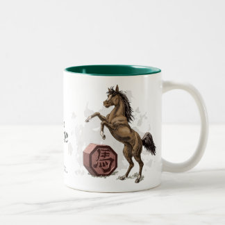 Year of the Horse Chinese Zodiac Animal Art Two-Tone Coffee Mug