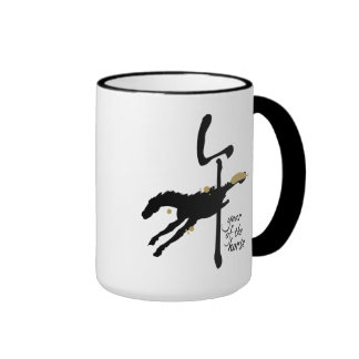 Year of the Horse - Chinese Zodiac Coffee Mugs