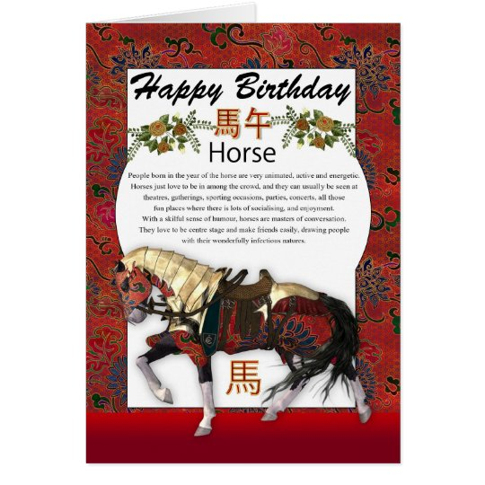 Year Of The Horse Chinese Zodiac Fun Facts