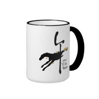 Year of the Horse - Chinese Zodiac Ringer Coffee Mug