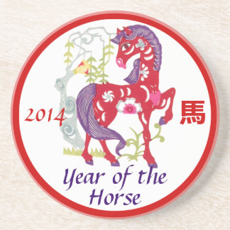 Year of the Horse coaster