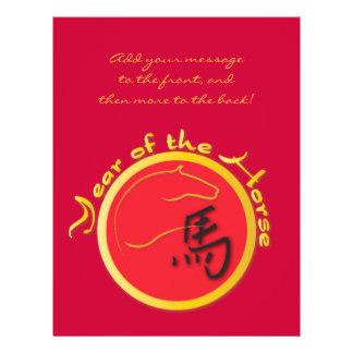 Year of the Horse Flame Red 21.5 Cm X 28 Cm Flyer