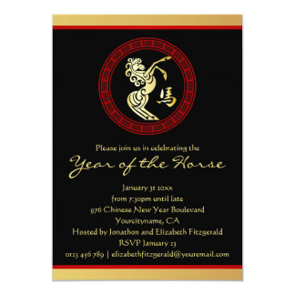Year of the Horse GR Chinese New Year Party 13 Cm X 18 Cm Invitation Card