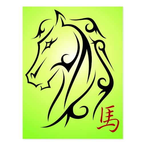 Year of the Horse Horses Head Red Symbol Green Post Cards