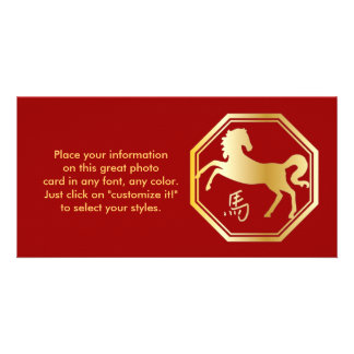 Year of the Horse Octagon Picture Card