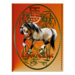 Year Of The Horse Oval Print