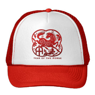 Year of The Horse Papercut Cap