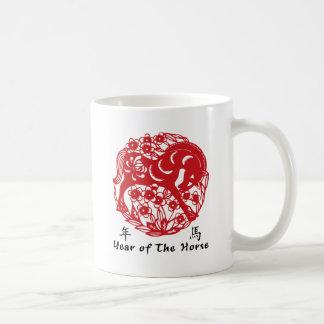 Year of The Horse Papercut Coffee Mug