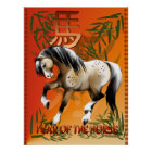 Year Of The Horse Poster