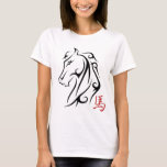 Year of the Horse Shirt with Symbol