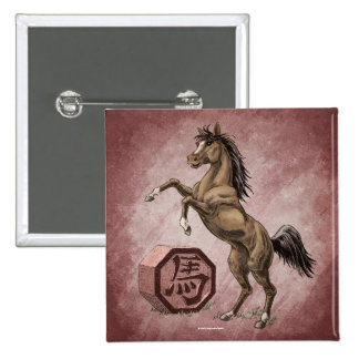 Year of the Horse Square Button
