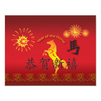 Year of the Horse with Golden Horse 11 Cm X 14 Cm Invitation Card