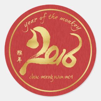 Year of the Monkey 2015 - Vietnamese New Year Tết Round Sticker
