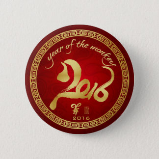 Year of the Monkey 2016 - Chinese New Year 6 Cm Round Badge