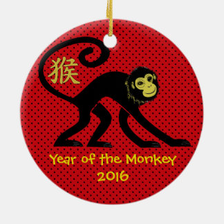 Year of the Monkey 2016 Chinese New Year Ornament
