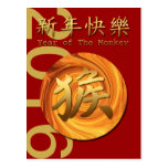 Year of the Monkey 2016  Chinese New Year Postcard