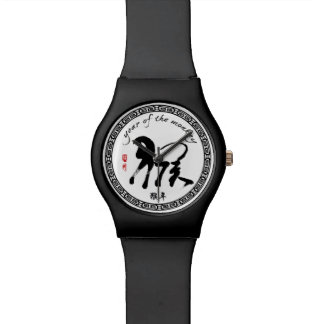 Year of the Monkey 2016 - Chinese New Year Watch