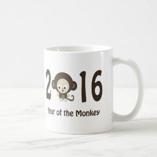 Year of the Monkey 2016 Coffee Mug