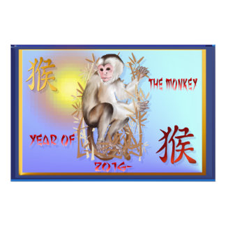 Year Of The Monkey-2016 Photo