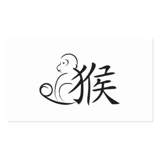 Year of the Monkey Calligraphy Drawing Pack Of Standard Business Cards
