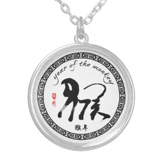 Year of the Monkey - Chinese Lunar New Year 2016 Round Pendant Necklace