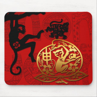 Year of The Monkey Chinese New Year Astrology M Mouse Mat
