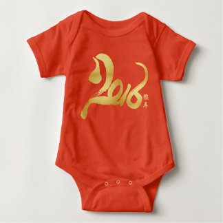 Year of the Monkey - Chinese New Year red and gold Tshirt