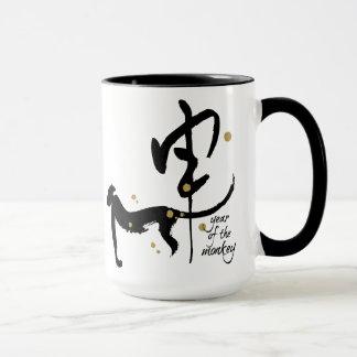 Year of the Monkey - Chinese Zodiac