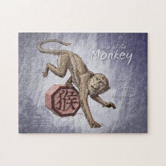 Year of the Monkey Chinese Zodiac Art Puzzle