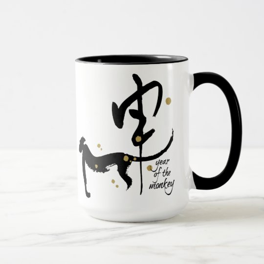 Year of the Monkey - Chinese Zodiac Mug
