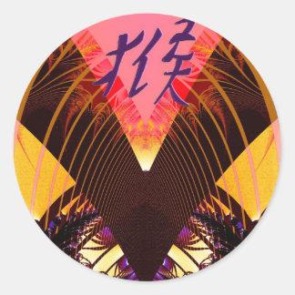 Year of the Monkey Round Sticker