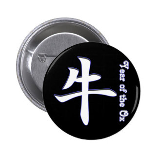Year of the Ox 6 Cm Round Badge