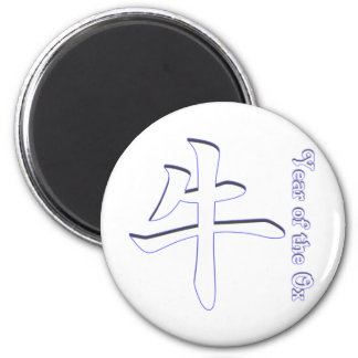 Year of the Ox 6 Cm Round Magnet