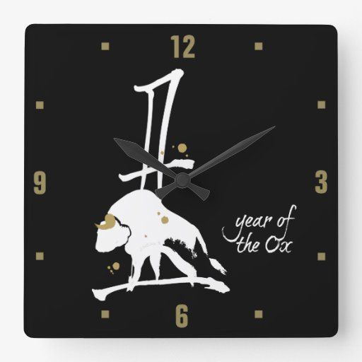 Year of the Ox - Chinese Zodiac Square Wall Clocks