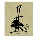 Year of the Ox - Chinese Zodiac Poster