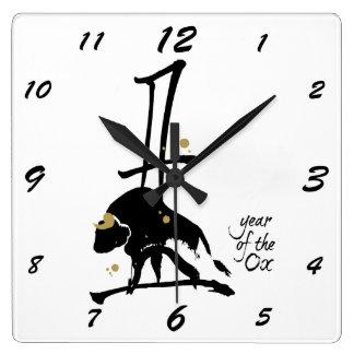 Year of the Ox - Chinese Zodiac Wall Clocks