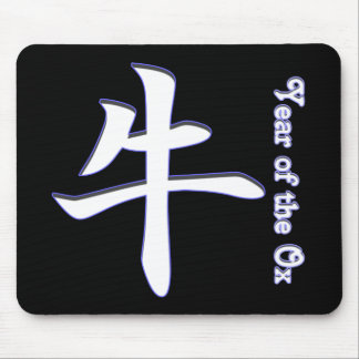 Year of the Ox Mouse Pad