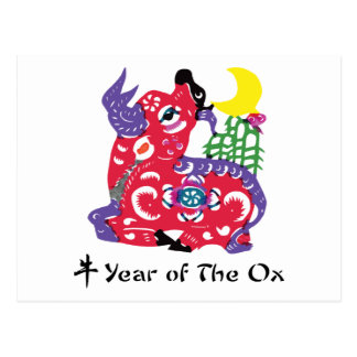 Year of The Ox T-Shirt & Gifts Postcard