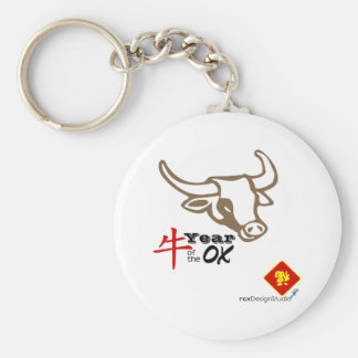 Year of the Ox vNB Keychain