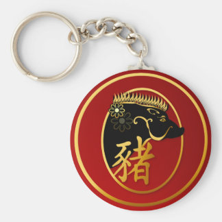 Year Of The Pig-Black Boar  Keychains