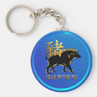 Year Of The Pig-Black Boar Symbol  Keychains