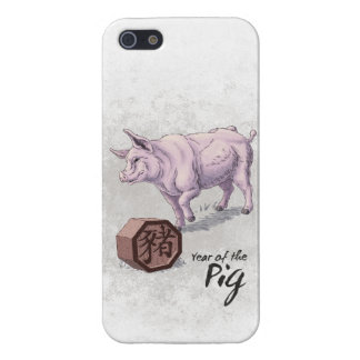 Year of the Pig (Boar) Chinese Zodiac Art iPhone 5 Cover