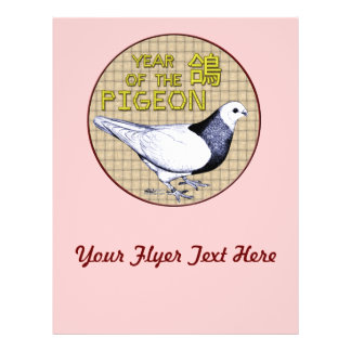 Year of the Pigeon Custom Flyer