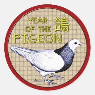 Year of the Pigeon Round Sticker