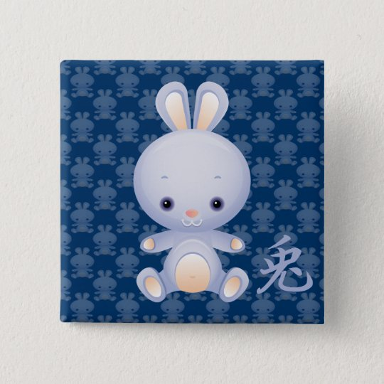 Year of the Rabbit 15 Cm Square Badge