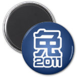 """Year of the Rabbit 2011 """"Outline"""" Refrigerator Magnet"""