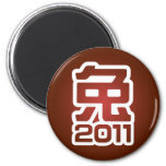 """Year of the Rabbit 2011 """"Outline"""" Refrigerator Magnets"""