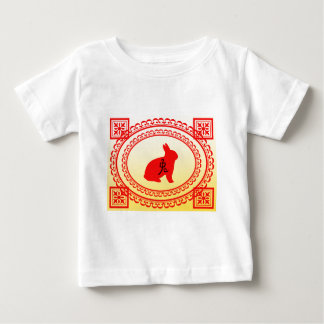 Year of the Rabbit Baby T-Shirt