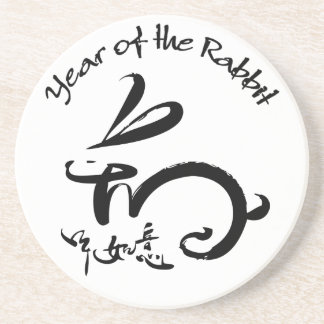 Year of the Rabbit - Chinese Lunar New Year Beverage Coasters