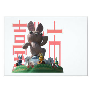 Year of the rabbit, Chinese New Year 13 Cm X 18 Cm Invitation Card